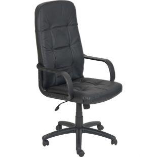 Découvrez le fauteuil de bureau de gamer